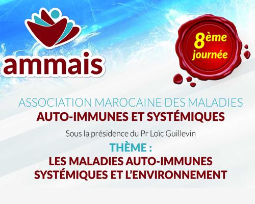 L'AMMAIS organise une journée sur l'environnement et les pathologies Humaines