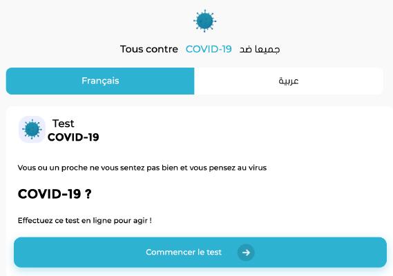 Covid-19 : mise en ligne d'un nouvel outil d'évaluation