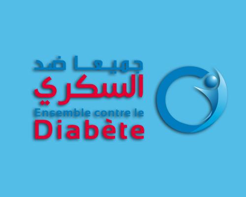 Journée mondiale du diabète : « Les femmes et le diabète »
