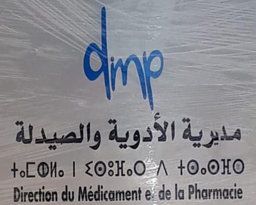 Médicaments contenant des vasoconstricteurs : la DMP rappelle les conditions d'utilisation