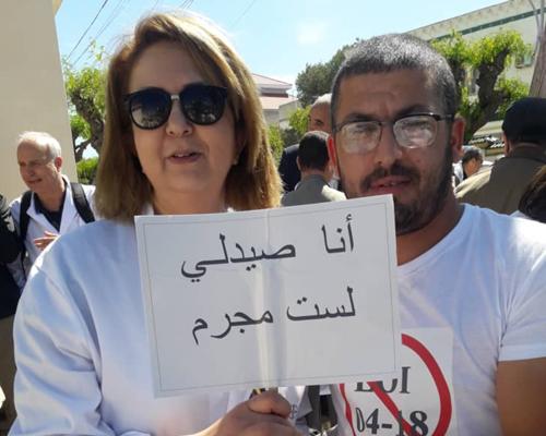 Algérie : les pharmaciens d'officine ne décolèrent pas !