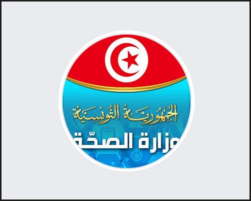 Tunisie : Des dispositifs médicaux non conformes retirés du marché